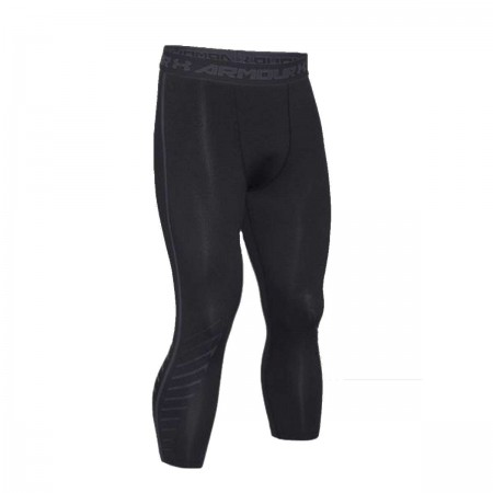 Under_Armour_nohavice_Compression_Heatgear_trojstvrtove
