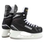 hokejove_korcule_bauer_supreme_S140